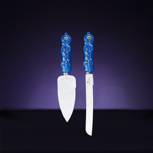 RADKO 2011977 SOLOMON'S SEAL SERVING SET - KNIFE & SERVER - HANUKKAH - NEW FOR 2013